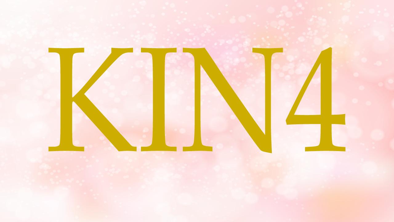 KIN4のエネルギー・有名人|黄色い種×赤い龍×音4
