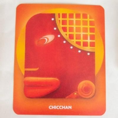 マヤ暦 太陽の紋章 赤い蛇 400x400