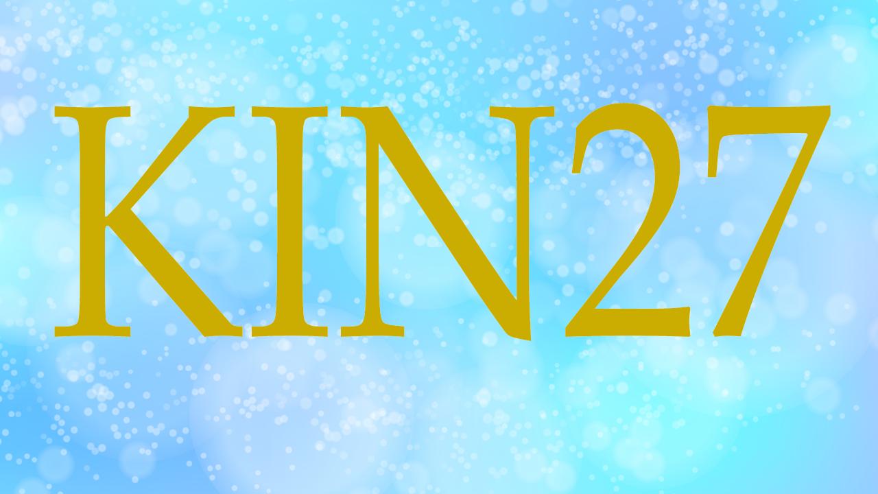 KIN27のエネルギー・有名人|青い手×青い手×音1