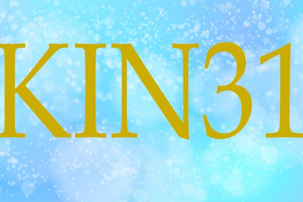 KIN31のエネルギー・有名人|青い猿×青い手×音5