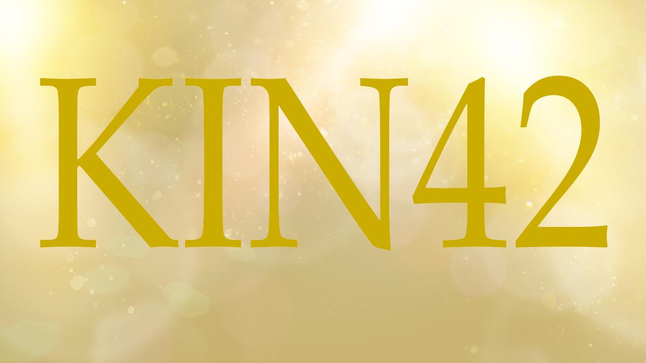 KIN42のエネルギー・有名人 白い風×黄色い太陽×音3