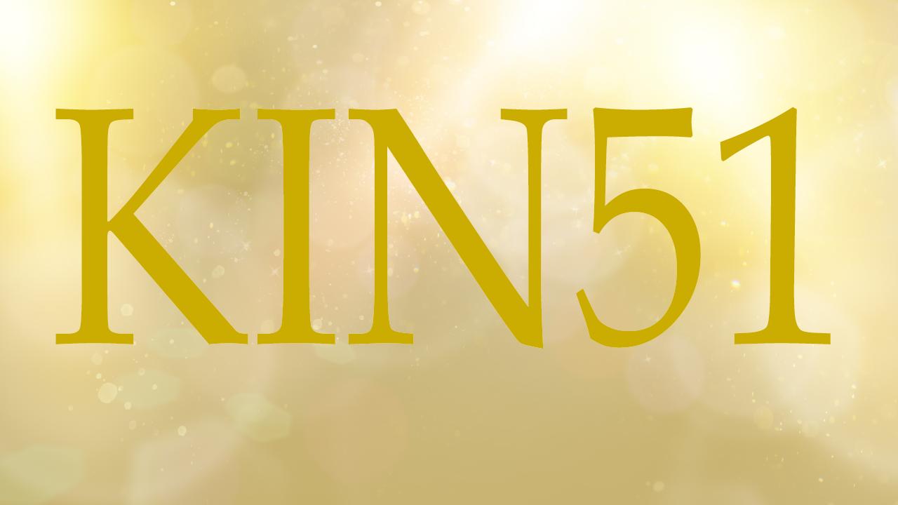 KIN51のエネルギー・有名人|青い猿×黄色い太陽×音12