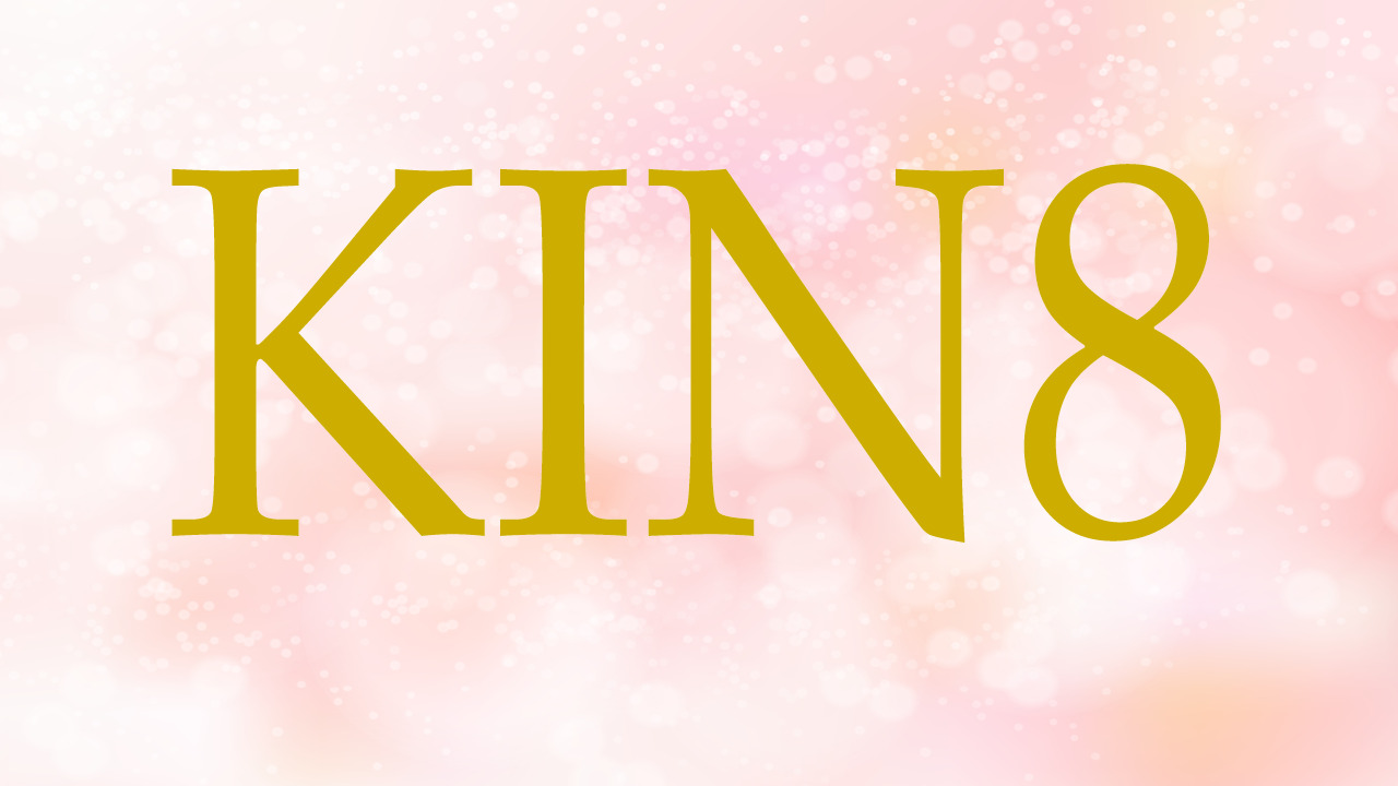 KIN8のエネルギー・有名人|黄色い星×赤い龍×音8